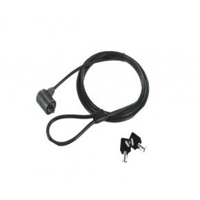 Antivol à clé simple tête (option clé passe réf 4040096)