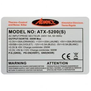 Alimentation ATX - 500W - 2 Molex + 4 Sata