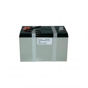 Batterie étanche 12V - 10Ah FR V0