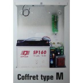 Alimentation 7A /12V en coffret métal pouvant recevoir 1 batterie SP160 ( 16Ah) - Dim : 375 x 285 x 90 mm