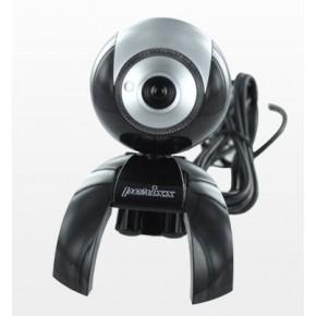 Webcam LCD & portable 350 Kpixels - USB