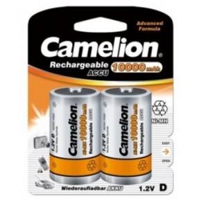 Batteries Ni MH professionnelles LR20 1,2 V 7000 mAh - par 2 - EOL