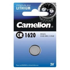 Piles lithium bouton CR 1620