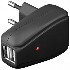 Chargeur secteur double USB - 2000mA - Noir