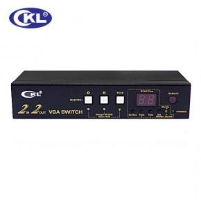Commutateur VGA 2 entrées 2 sorties télécommande - 450Mhz - 2048x1536