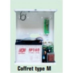 Alimentation 5A /24V en coffret métal pouvant revevoir 2 x batteries SP070 (2x 7Ah) - Dim : 375 x 285 x 90